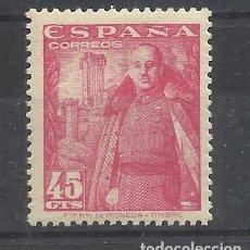 Timbres: FRANCO 1948 EDIFIL 1028 A NUEVO* VALOR 2018 CATALOGO 1.65 EUROS. Lote 239560095