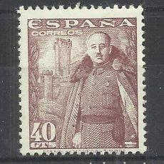 Timbres: FRANCO 1948 EDIFIL 1027 NUEVO* VALOR 2018 CATALOGO 1.10 EUROS. Lote 239560470