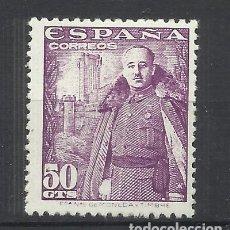Francobolli: FRANCO 1948 EDIFIL 1029 NUEVO* VALOR 2018 CATALOGO 1.85 EUROS. Lote 239561605