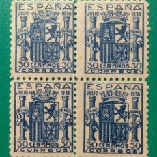 Sellos: ESPAÑA. 1936. EDIFIL 801-F**. GRANADA.. Lote 240355450