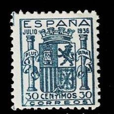 Timbres: 0151 ESPAÑA ESCUDO DE ESPAÑA EDIFIL Nº 801 VALOR 30 CTS COLOR AZUL POSIBLEMENTE FALSO SEGUI SIN FIJA. Lote 240417970