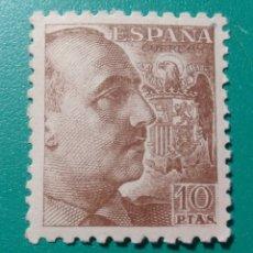 Sellos: ESPAÑA. 1940-45. EDIFIL 935**. FRANCO.. Lote 240541945