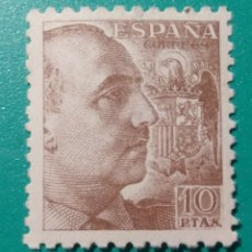 Sellos: ESPAÑA. 1940-45. EDIFIL 935**. FRANCO.. Lote 240542160
