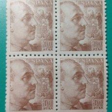 Sellos: ESPAÑA. 1940-45. EDIFIL 935**. BLOQUE DE 4.. Lote 240544245