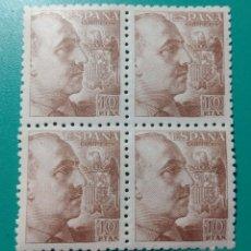 Sellos: ESPAÑA. 1940-45. EDIFIL 935**. BLOQUE DE 4.. Lote 240544485