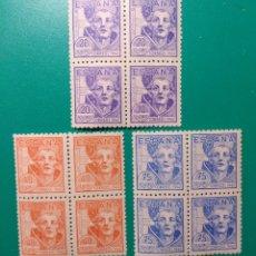 Sellos: ESPAÑA. 1942. EDIFIL 954/956**. BLOQUE DE 4.. Lote 240549455