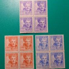 Sellos: ESPAÑA. 1942. EDIFIL 954/956**. BLOQUE DE 4.. Lote 240549790