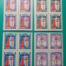 Sellos: ESPAÑA. 1943. EDIFIL 970/973**. BLOQUE DE 4.. Lote 240556020