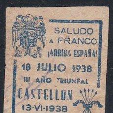 Sellos: CASTELLON.- IMPRESIÓN PATRIOTICA SOBRE MARGEN DE PLIEGO EN AZUL Y MATASELLADO. (RARO). Lote 240584140