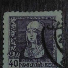 Timbres: SELLO ESPAÑA 858. EDIFIL. ISABEL LA CATÓLICA. 1938-39. USADO.. Lote 240633635