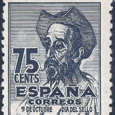 Sellos: EDIFIL 1013 CENTENARIO DEL NACIMIENTO DE CERVANTES 1947 (VARIEDAD...1013T). MNH **. Lote 240989870