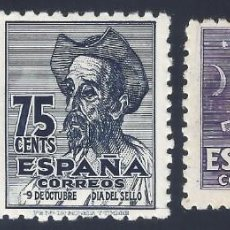 Francobolli: EDIFIL 1012-1014 CENTENARIO DEL NACIMIENTO DE CERVANTES 1947 (COMPLETA). V. CATÁLOGO: 15 €. MNH **. Lote 241000185