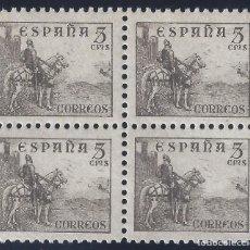 Francobolli: EDIFIL 816B CID 1937-1940 (BLOQUE DE 4). CENTRADO DE LUJO. VALOR CATÁLOGO: 228 €. MNH **. Lote 241011645