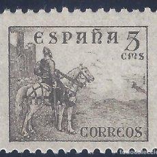 Sellos: EDIFIL 816B CID 1937-1940. CENTRADO DE LUJO. VALOR CATÁLOGO: 57 €. MNH **. Lote 241016530