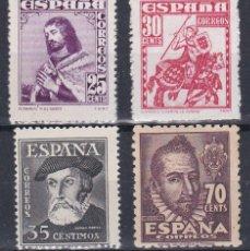Francobolli: ESPAÑA.- SERIE 1033/36 PERSONAJES NUEVO SIN CHARNELA.. Lote 241063180