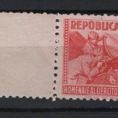 Sellos: TV_001.B1/ 1938 EDIFIL 795 MNH**, HOMENAJE AL EJERCITO. Lote 241222985