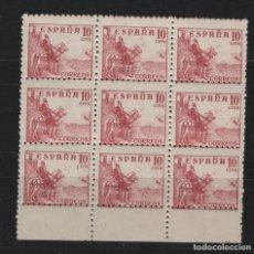 Sellos: R12/ EL CID 818V, 1937-40, PRECIOSO BLOQUE DE 9, SIN PIE DE IMPRENTA...VER FOTOS. Lote 241337690