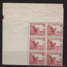 Sellos: R78 / EL CID 818V, 1937-40, PRECIOSO BLOQUE DE 6, SIN PIE DE IMPRENTA...VER FOTOS. Lote 241341410