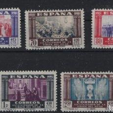 Sellos: R12.NEU.1/ VIRGEN DEL PILAR, TERRESTRE, AÑO 1940, S/F...SEGUN FOTOS.... Lote 241375630