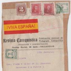 Timbres: CENSURA MILITAR DE VALLADOLID. Lote 241975860