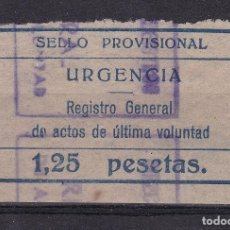 Timbres: SS6-FISCALES SELLO PROVISIONAL URGENCIA ACTOS ULTIMA VOLUNTAD. 1.25 PTAS. Lote 242225905