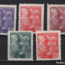 Sellos: TV_003 / GENERAL FRANCO, LOTE 5 VALORES, 1939. Lote 242451335