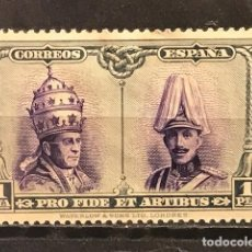 Timbres: EDIFIL 429 CENTRADO LUJO SELLOS DE ESPAÑA AÑO 1928 PRO CATACUMBAS 1089. Lote 242865815