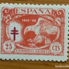 Sellos: PRO TUBERCULOSOS, 1945, EDIFIL 993 AL 995 Y 997, NUEVOS CON FIJASELLOS. Lote 253361660