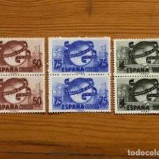 Sellos: UNION POSTAL UNIVERSAL, 1949, EDIFIL 1063-1065, NUEVOS EN PAREJA CON FIJASELLOS. Lote 253361350