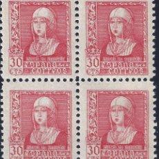 Francobolli: EDIFIL 857 ISABEL LA CATÓLICA 1938 (BLOQUE DE 4). MNHH **. Lote 242968720