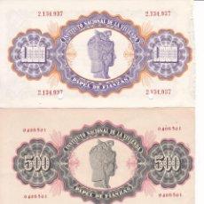 Timbres: HP9-14- FISCALES PAPEL DE FIANZAS . 10, 500 Y 1000 PTAS DECRETO 1949. Lote 243120195
