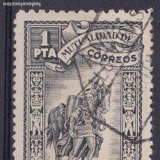 Timbres: SS12- BENÉFICO CORREOS 1 PTA HERALMI .USADO AMBULANTE ALGECIRAS.LUJO. Lote 243139790