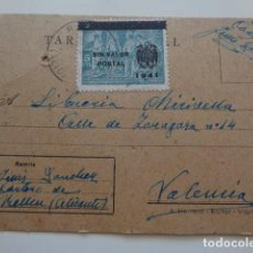 Sellos: RELLEU. ALICANTE, POSTAL REMITIDA POR EL CARTERO DEL PUEBLO A VALENCIA. 1942. Lote 243760515