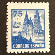 Timbres: ESPAÑA, N°969 MNH** CATEDRAL DE SANTIAGO DE COMPOSTELA 1943 (FOTOGRAFÍA REAL). Lote 243794435