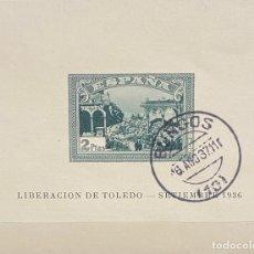 Sellos: ESPAÑA, ESTADO ESPAÑOL, HOJA BLOQUE Nº 839. Lote 243800290