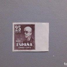 Sellos: ESPAÑA - 1947 - ESTADO ESPAÑOL - EDIFIL 1015 S - SIN DENTAR - (*) - NUEVO - BORDE DE HOJA.. Lote 243846240