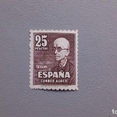 Sellos: ESPAÑA - 1947 - ESTADO ESPAÑOL - EDIFIL 1015 - MNH** - NUEVO.. Lote 243847065