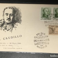 Selos: POSTAL PRIMER DÍA DE CIRCULACIÓN , EL CAUDILLO , 1948 , FRANCO. Lote 243880730