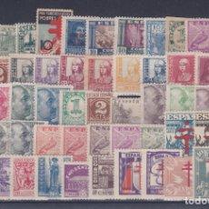 Sellos: OFERTA.- LOTE DE 100 SELLOS DIFERENTES DEL ESTADO ESPAÑOL 1936 A 1949 NUEVOS SIN CHARNELA.(VER FOTO). Lote 261237435