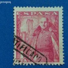 Sellos: USADO. AÑO 1948 - 1954. EDIFIL 1032. CID Y GENERAL FRANCO.. Lote 243942280