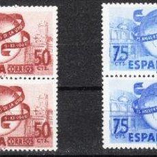 Sellos: 1949 LXXV ANIVERSARIO DE LA UNIÓN POSTAL UNIVERSAL EDIFIL 1063/65 COMPLETA EN BLOQUES DE 4 **. Lote 243984200