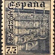 Sellos: EDIFIL 1003 MNH ** SELLOS ESPAÑA AÑO 1946 DIA DSEL SELLO FIESTA HISPANIDAD 1088. Lote 243998690