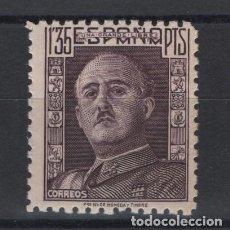 Sellos: TV_003/ GENERAL FRANCO, DE 1,35 SIN FIJASELLOS. Lote 244019305