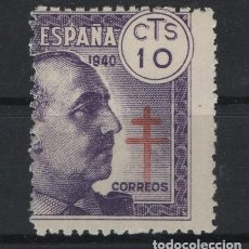 Sellos: TV_003/ GENERAL FRANCO 1940, EDIFIL 926, SIN FIJASELLOS. Lote 244019530