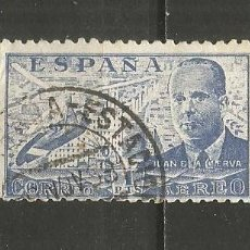 Sellos: ESPAÑA EDIFIL NUM. 944 USADO. Lote 244408635