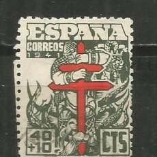 Sellos: ESPAÑA EDIFIL NUM. 950 USADO. Lote 244408950