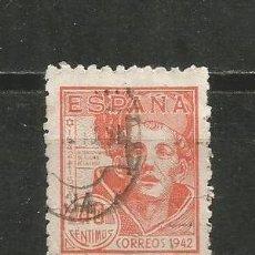 Sellos: ESPAÑA EDIFIL NUM. 955 USADO. Lote 244409135