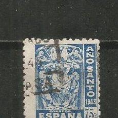 Sellos: ESPAÑA EDIFIL NUM. 966 USADO. Lote 244409520