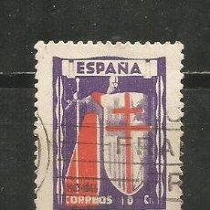 Sellos: ESPAÑA EDIFIL NUM. 970 USADO. Lote 244409765