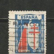 Sellos: ESPAÑA EDIFIL NUM. 972 USADO. Lote 244410030